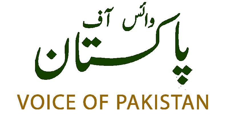 VOICE OF PAKISTAN | وائس آف پاکستان